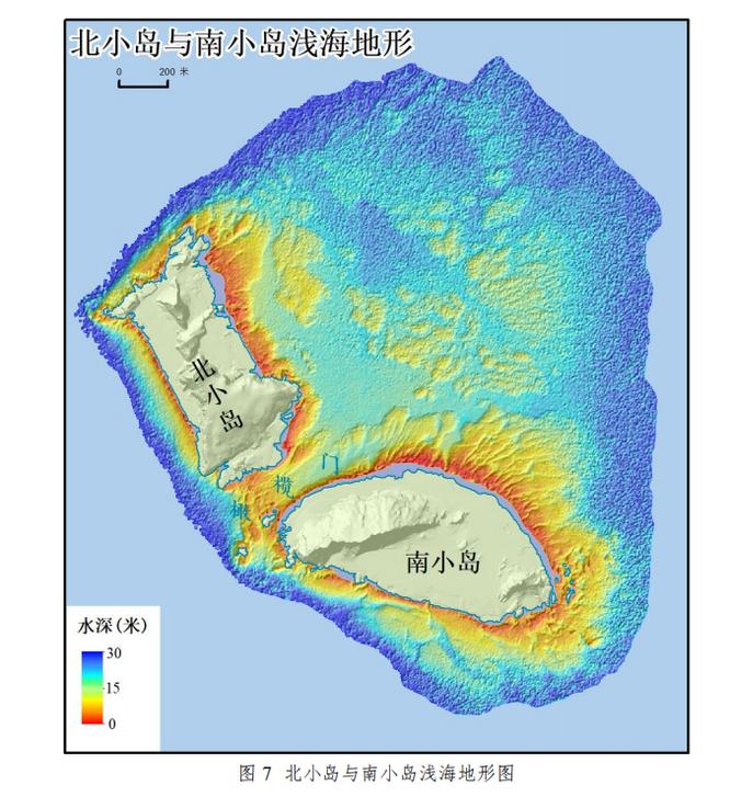 Trung Quốc công bố báo cáo khảo sát địa lý quần đảo tranh chấp, Nhật phản đối mạnh mẽ ảnh 2