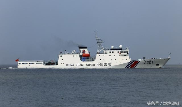 Trung Quốc công bố báo cáo khảo sát địa lý quần đảo tranh chấp, Nhật phản đối mạnh mẽ ảnh 4