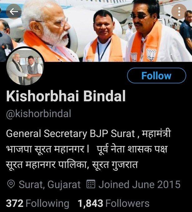 Video của Chủ tịch Đảng BJP Ấn Độ tuyên truyền dùng nước tiểu bò chữa COVID-19 gây bão mạng ảnh 1
