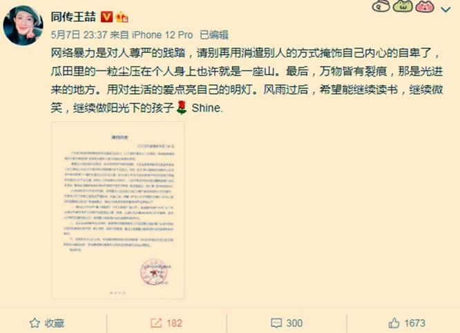 """Lộ diện người phụ nữ Trung Quốc bị coi là """"Con giáp thứ 13"""" trong cuộc hôn nhân của Bill Gates ảnh 1"""