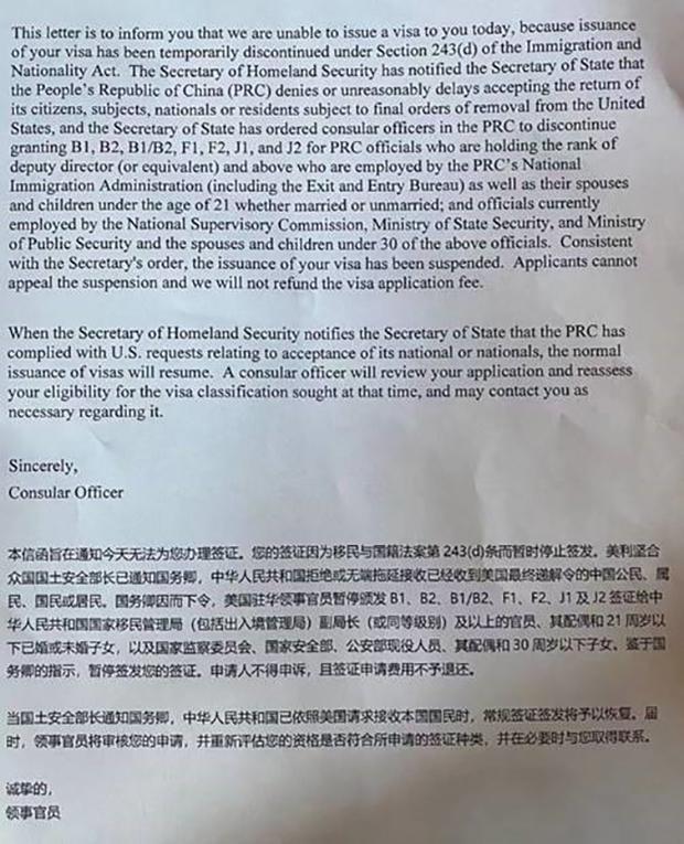 Mỹ áp đặt cấm thị thực đối với một số nhóm công dân Trung Quốc, Bắc Kinh kịch liệt phản đối ảnh 1