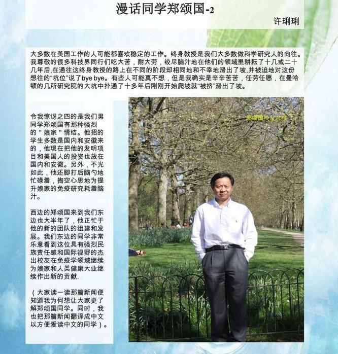 Mỹ lại phạt tù một nhà khoa học gốc Hoa nhận tiền tài trợ của Mỹ làm việc cho Trung Quốc ảnh 2