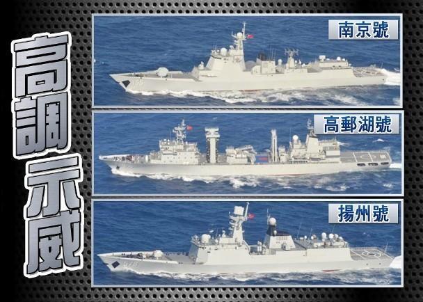 Tàu hải quân Mỹ, Nhật, Pháp, Australia, Trung Quốc và Nga cùng lúc có mặt ở vùng biển gần Nhật Bản ảnh 1
