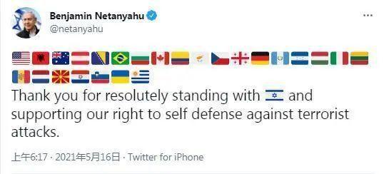 Tên lửa Hamas giết hại 2 người Thái Lan, ông Netanyahu gặp rắc rối ngoại giao ảnh 4