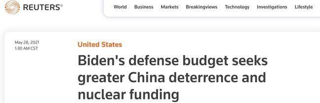 Ông Joe Biden trình ngân sách quốc phòng Mỹ 2022, có thêm khoản răn đe Trung Quốc ảnh 1