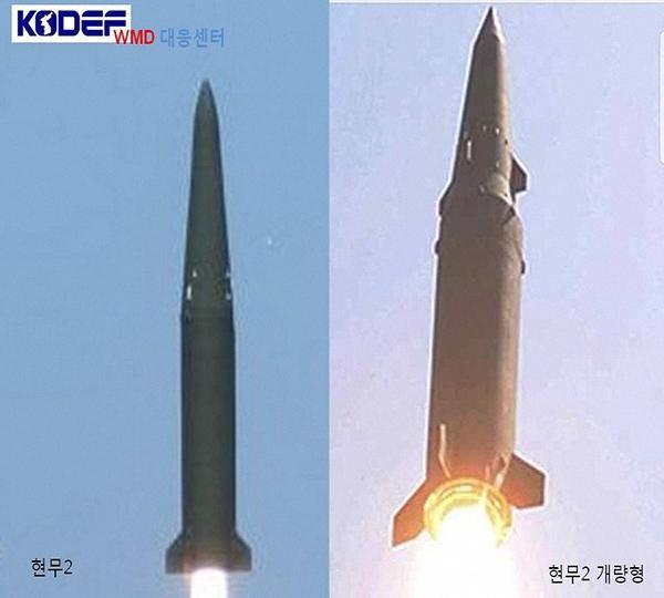 Mỹ bãi bỏ hạn chế Hàn Quốc về chế tạo tên lửa, Triều Tiên phản ứng quyết liệt ảnh 3