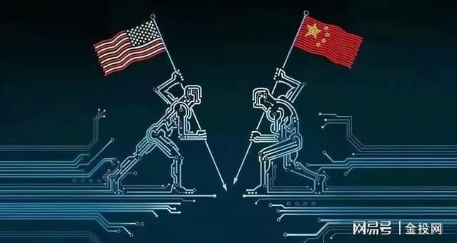 Ông Joe Biden tung đòn trừng phạt 59 công ty Trung Quốc liên quan đến quân đội ảnh 3