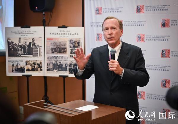 Rúng động vụ quỹ liên quan cựu tổng thống Mỹ George H.W. Bush nhận tiền của Trung Quốc ảnh 4