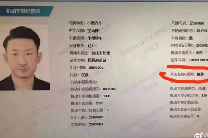 Những vụ thảm sát và hiện tượng trả thù xã hội - vấn đề cấp bách cần giải quyết ở Trung Quốc ảnh 3