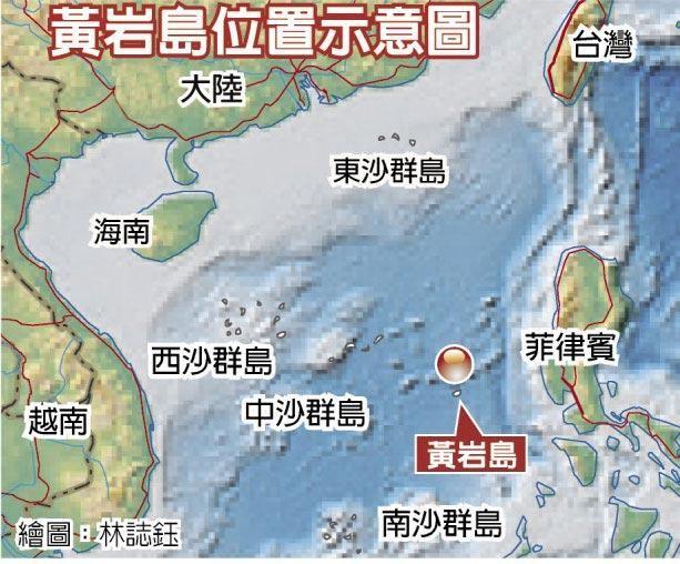 Tổng thống Philippines yêu cầu Mỹ giải thích việc Trung Quốc chiếm bãi Scarborough năm 2012 ảnh 2