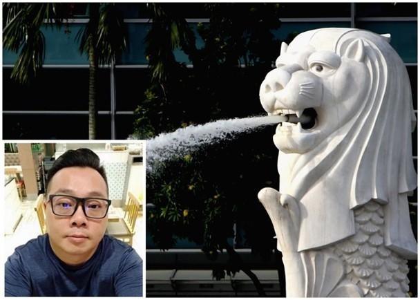 Singapore công khai vụ một học giả làm gián điệp cho Trung Quốc ảnh 1
