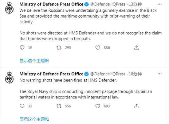 Vụ Su-24 Nga ném bom HMS Defender Anh ở Biển Đen: Nga bảo có, Anh nói không! ảnh 4