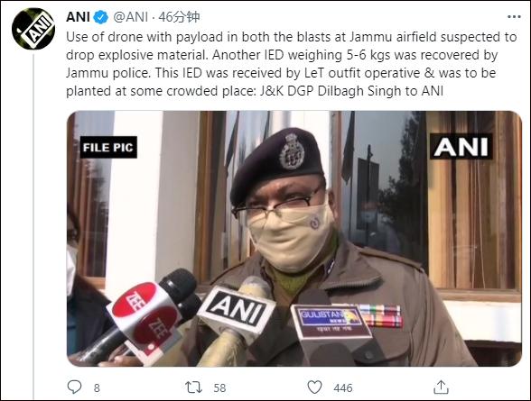 Căn cứ không quân Ấn Độ bị máy bay không người lái không rõ lai lịch ném bom ảnh 2