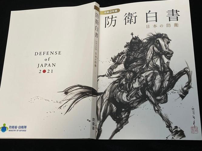 Sách trắng quốc phòng Nhật Bản đề cập đến tình hình Đài Loan; Bắc Kinh tức giận, Đài Bắc hoan nghênh ảnh 1