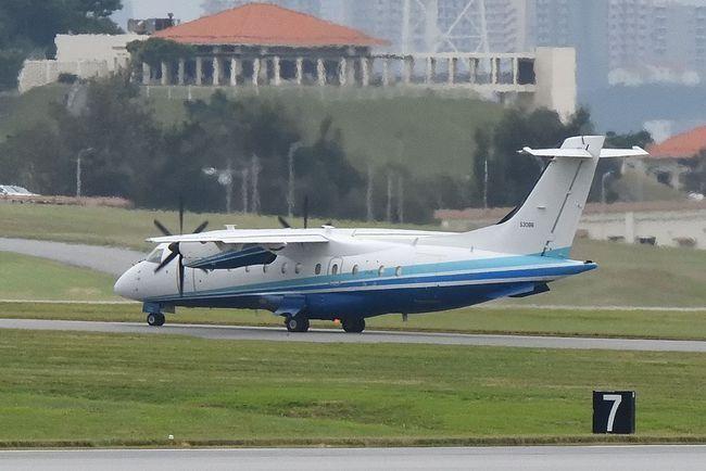 Máy bay quân sự Mỹ liên tiếp hạ cánh xuống Đài Loan, Trung Quốc nổi xung ảnh 2