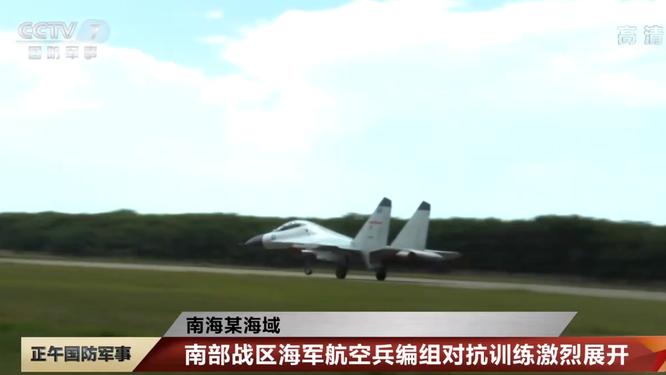 Không quân Trung Quốc bắt đầu thay đổi kiểu sơn máy bay để giữ bí mật ảnh 1