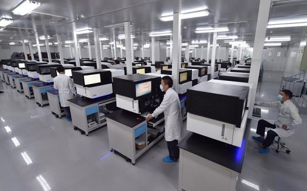 Trung Quốc lập ngân hàng gene 700 triệu nam giới gây rúng động thế giới ảnh 6