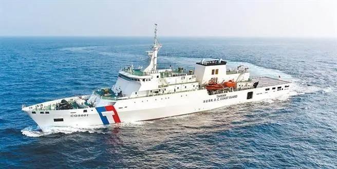 Tàu tuần duyên Mỹ và Đài Loan lần đầu tiên tập trận chung, Trung Quốc phản ứng gay gắt ảnh 1
