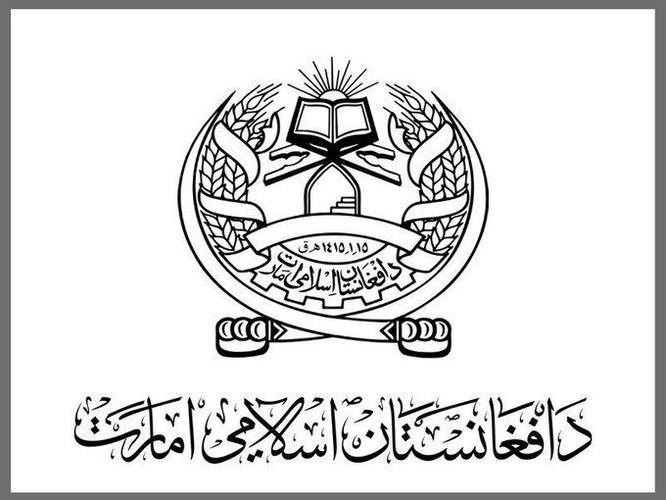 Taliban chính thức tuyên bố thành lập Tiểu vương quốc Hồi giáo với chính phủ như thời kỳ 1996-2001 ảnh 2