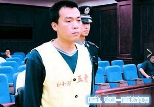Những tù nhân đặc biệt ở nhà tù Tần Thành (kỳ 1): Bí thư Bắc Kinh Trần Hy Đồng tham nhũng và tha hóa ảnh 6