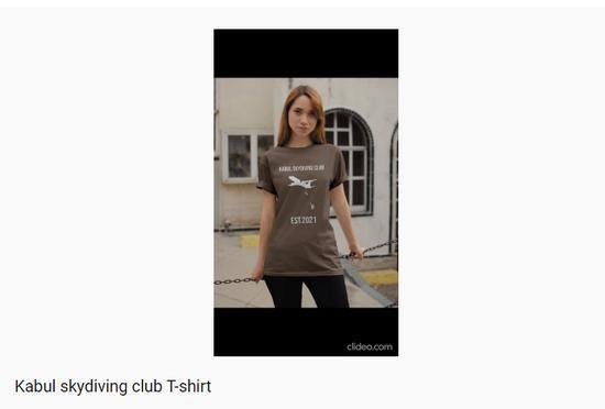 Kinh doanh áo pull in hình người Afghanistan rơi từ máy bay, hãng bán hàng online Mỹ hứng gạch đá ảnh 1