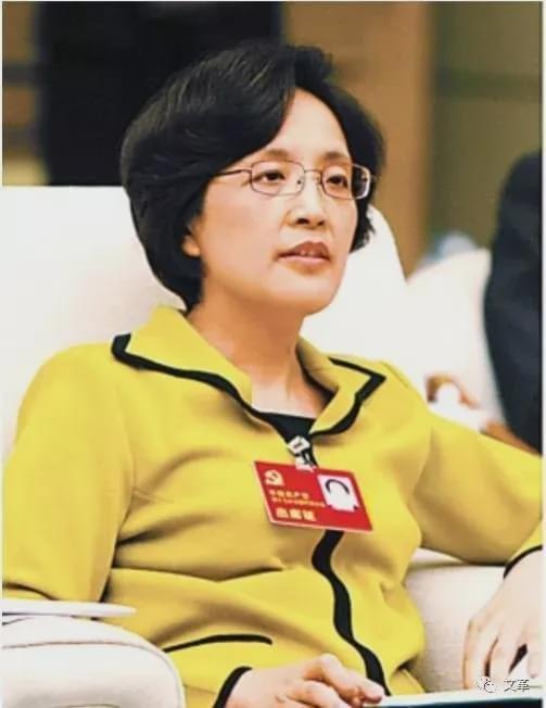 (Kỳ 2): Những tù nhân đặc biệt ở Tần Thành - Bí thư Thượng Hải Trần Lương Vũ, nhà cải cách sa ngã ảnh 5