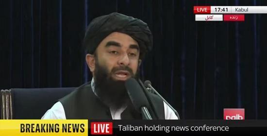 """Giết hại diễn viên hài nổi tiếng, Taliban vẫn tuyên bố: """"Chúng tôi không phải những kẻ khủng bố!"""" ảnh 5"""