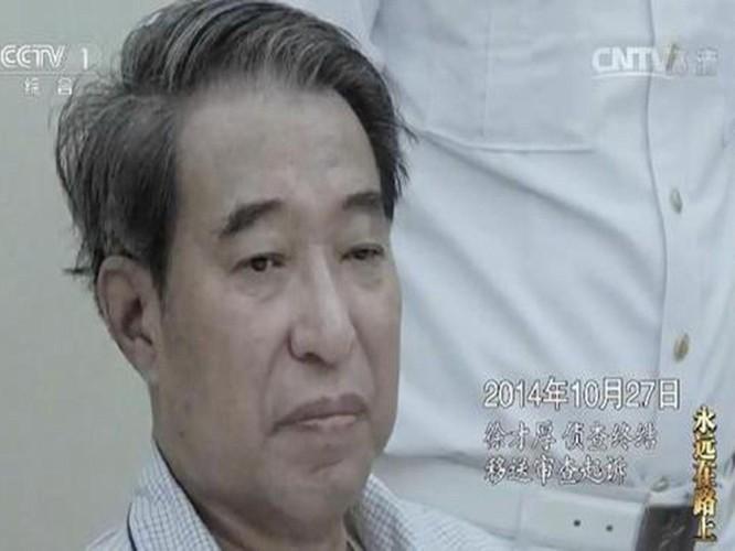 Những tù nhân đặc biệt ở Tần Thành (Kỳ 4): Từ Tài Hậu tiền tham nhũng cả tấn, chết trong cô độc ảnh 3