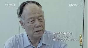 Những tù nhân đặc biệt ở Tần Thành (Kỳ 6): Quách Bá Hùng, vợ thu tiền, chồng bán chức ảnh 2