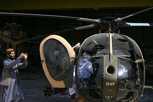 Taliban bán rẻ và gán nợ tiền điện cho Iran bằng vũ khí Mỹ ảnh 4