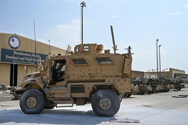 Taliban bán rẻ và gán nợ tiền điện cho Iran bằng vũ khí Mỹ ảnh 6