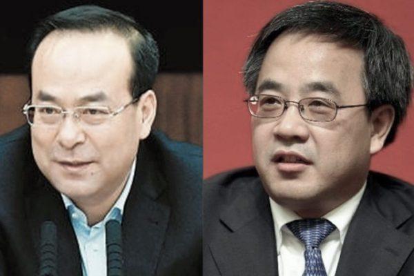 Những tù nhân đặc biệt ở Tần Thành (Kỳ 8): Tôn Chính Tài, ngôi sao chính trường vụt tắt ảnh 6