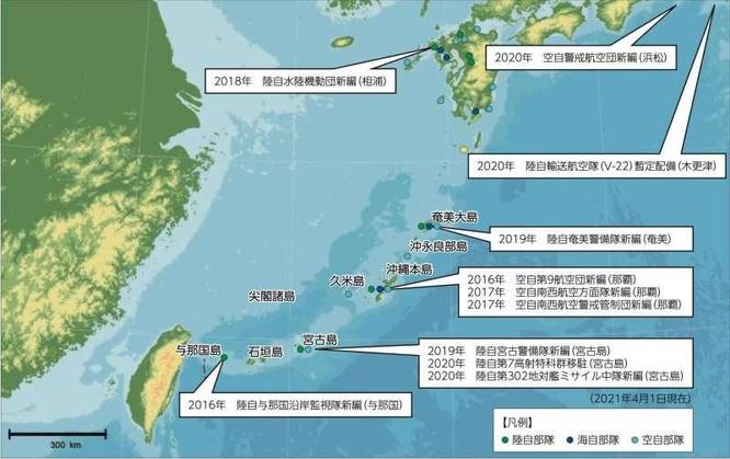 Đối phó Trung Quốc, Nhật sắp tiến hành tập trận lớn chưa từng thấy trong vòng 28 năm ảnh 1