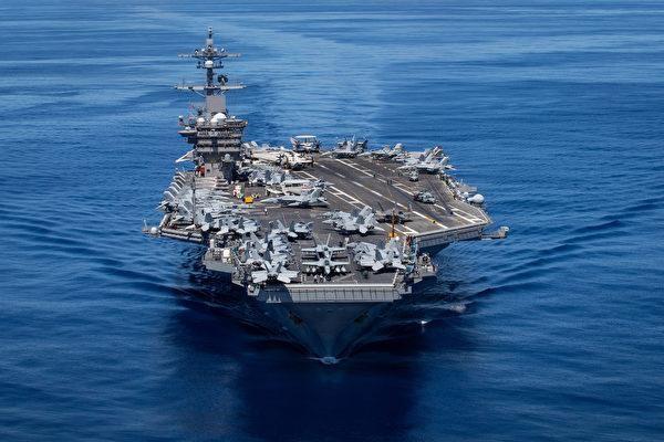 Ăn miếng trả miếng: Trung Quốc cho đội tàu đặc nhiệm đi vào vùng đặc quyền kinh tế của Mỹ ảnh 5