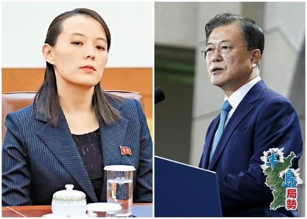 Quan hệ liên Triều căng thẳng, Bình Nhưỡng phóng tên lửa từ xe lửa, Seoul thử tên lửa từ tàu ngầm ảnh 2