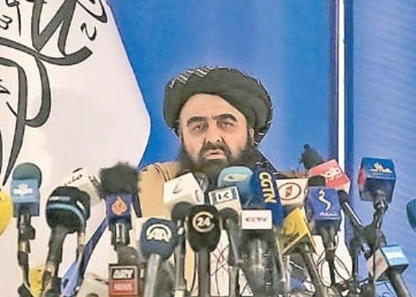 Chính quyền Taliban yêu cầu quốc tế công nhận và đòi ghế đại diện tại Liên Hợp Quốc ảnh 3