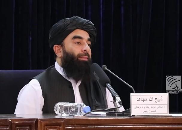 Chính quyền Taliban yêu cầu quốc tế công nhận và đòi ghế đại diện tại Liên Hợp Quốc ảnh 1