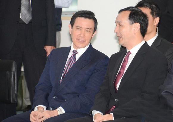 """Chu Lập Luân trở thành Chủ tịch Quốc dân Đảng: """"Thập diện mai phục"""" ảnh 6"""