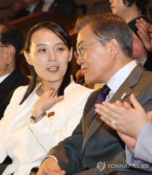 Bà Kim Yo-jong, em gái nhà lãnh đạo Kim Jong-un được bầu vào Hội đồng nhà nước Triều Tiên ảnh 3