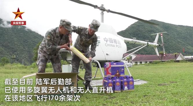 Lộ diện UAV trực thăng bí ẩn trên tàu đổ bộ Type 075 và đội hình UAV trực thăng của Trung Quốc ảnh 4