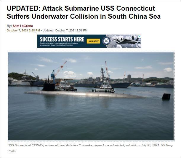 Tàu ngầm nguyên tử Mỹ đâm vào vật thể lạ dưới đáy Biển Đông, 11 thủy thủ bị thương ảnh 1