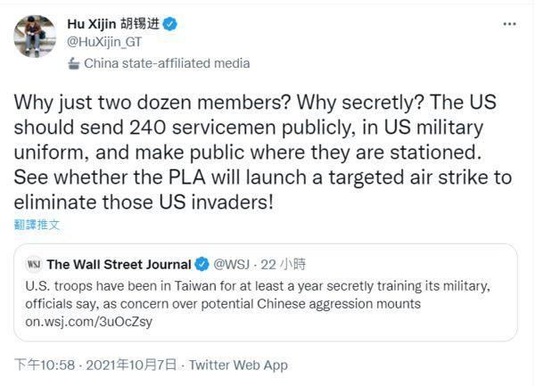 Trung Quốc phản ứng quyết liệt trước tin lính Mỹ đóng ở Đài Loan, đe dọa chiến tranh ảnh 5