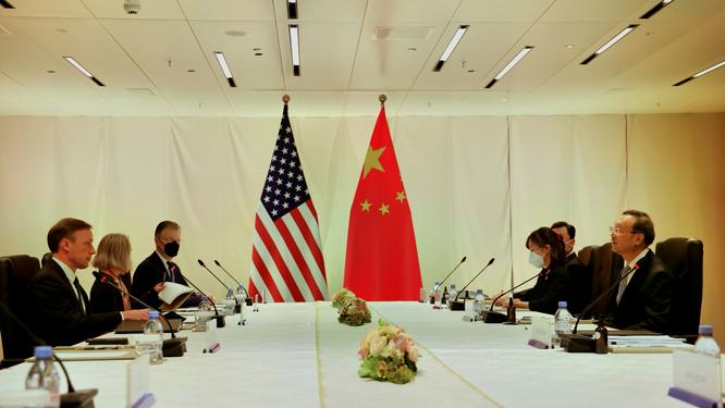 Các chuyên gia nói gì về việc CIA thành lập Trung tâm Sứ mệnh Trung Quốc? ảnh 4