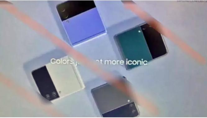 Samsung Galaxy Z Flip 3: Giá bán, thông số, kỳ vọng ảnh 4