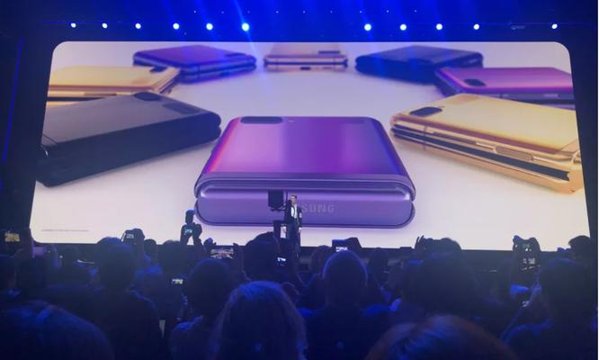 Samsung Galaxy Z Flip 3: Giá bán, thông số, kỳ vọng ảnh 1