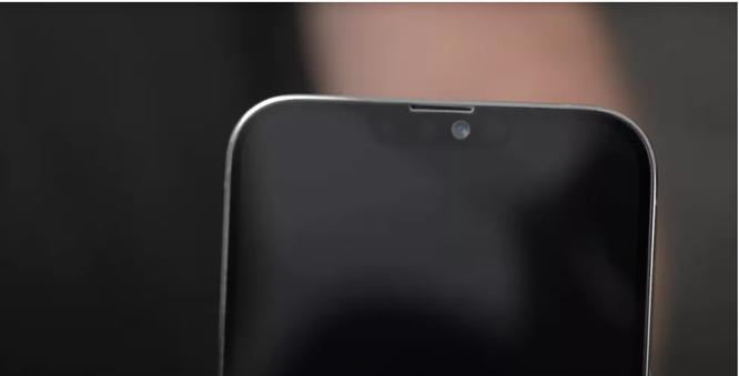 iPhone 13: Thông số kỹ thuật, ngày ra mắt, giá bán ảnh 1