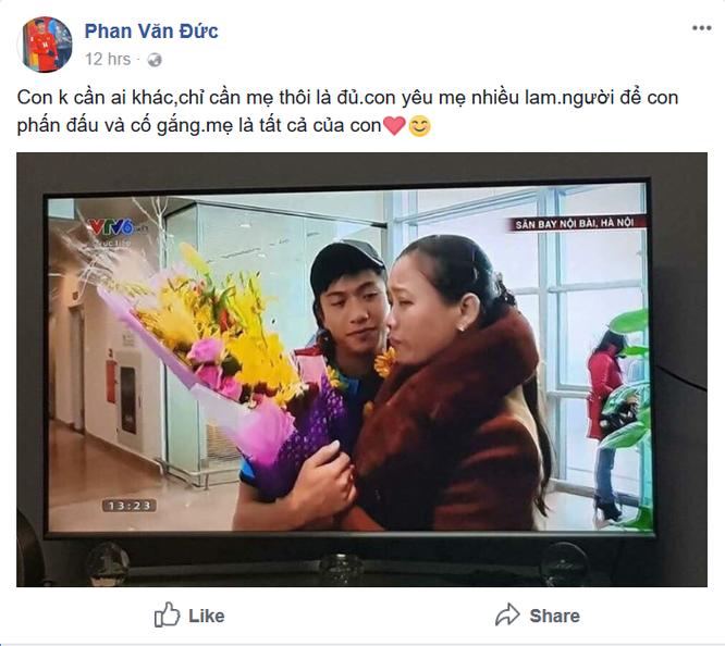 Phan Văn Đức