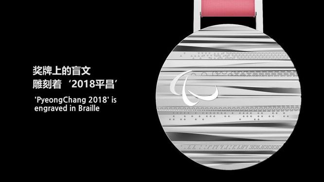 Yếu tố bí ẩn trong thiết kế tấm huy chương Olympic PyeongChang 2018 ảnh 3