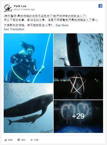 Chiếc máy ảnh chìm dưới đáy biển 2 năm tìm được chủ cũ nhờ Facebook ảnh 2