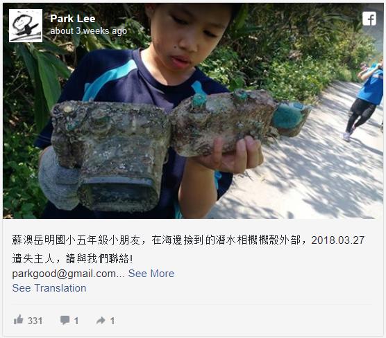 Chiếc máy ảnh chìm dưới đáy biển 2 năm tìm được chủ cũ nhờ Facebook ảnh 1